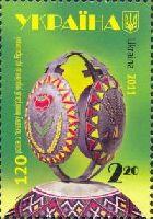 Украинская диаспора в Бразилии, 1м; 2.20 Гр
