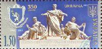 Львовский Университет им. И.Франко, 1м; 1.50 Гр