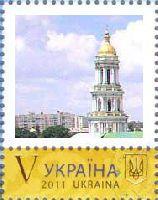 """Собственная марка, """"Любить Украину"""", 1м + купон; """"V"""""""