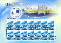 """Собственная марка, """"EURO'2012, Киев"""", М/Л из 14м и 14 купонов; """"V"""" х 14"""