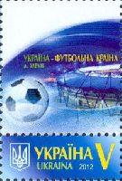 "Собственная марка, ""EURO'2012, Харьков"", 1м + купон; ""V"""
