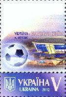 """Собственная марка, """"EURO'2012, Донецк"""", 1м + купон; """"V"""""""