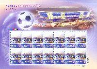 "Собственная марка, ""EURO'2012, Донецк"", М/Л из 14м и 14 купонов; ""V"" х 14"