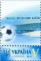 """Собственная марка, """"EURO'2012, Львов"""", 1м + купон; """"V"""""""