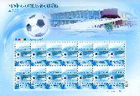 """Собственная марка, """"EURO'2012, Львов"""", М/Л из 14м и 14 купонов; """"V"""" х 14"""