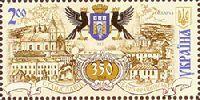 350-летие Ивано-Франковска, 1м; 2.0 Гр