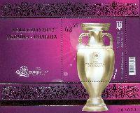 ЕВРО'2012, Кубок Анри Делоне, блок; 62,55 Гр