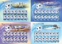 "Собственная марка, ""EURO'2012"", тип II, УФ защита, 4 М/Л из 14 серий"