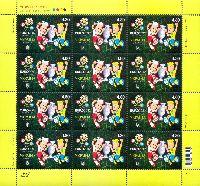 Чемпионат Европы по футболу, Украина/Польша'12, Талисманы, М/Л из 12м; 4.80 Гр x 12
