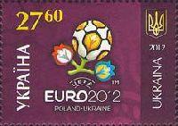 Чемпионат Европы по футболу, Украина/Польша'12, Логотип, 1м; 27.60 Гр