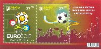 Чемпионат Европы по футболу, Украина/Польша'12, Мяч, блок из 2м; 27.60 Гр х 2