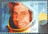 Летчик-космонавт Павел Попович, 1м; 2.0 Гр