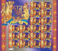 """Собственная марка, """"Государственные символы"""", М/Л из 18м и 18 купонов; """"V"""" х 18"""