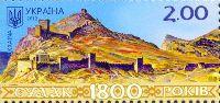 1800-летие города Судак, 1м; 2.0 Гр