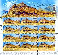 1800-летие города Судак, М/Л из 12м; 2.0 Гр x 12