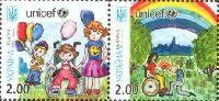 ЮНИСЕФ. День защиты детей, 2м в сцепке; 2.0 Гр х 2