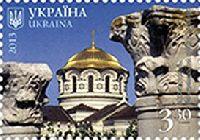 Севастополь, Владимирский собор в Херсонесе, 1м; 3.30 Гр