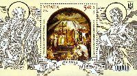 Совместный выпуск Украина-Россия-Белоруссия, 1025-летие Крещения Руси, блок; 5.40 Гр