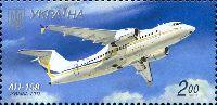 Самолет АН-158, 1м; 2.0 Гр