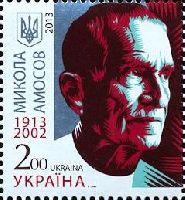 Кардиохирург Н. Амосов, 1м; 2.0 Гр