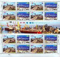 Совместный выпуск Украина-Марокко, Морские порты, М/Л из 8 серий