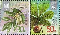 "Стандарты, Флора, микротекст ""2013-III"", 2м; 30, 50 коп"