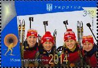 Сборная Украины по биатлону'2014, 1м; 3.30 Гр