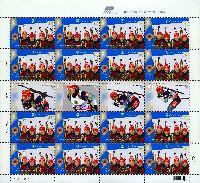 Сборная Украины по биатлону'2014, М/Л из 16м и 4 купонов; 3.30 Гр x 16