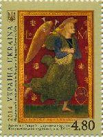 Сокровища музеев Украины, Живопись, 1м; 4.80 Гр