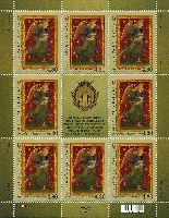 Сокровища музеев Украины, Живопись, М/Л из 8м и купона; 4.80 Гр x 8