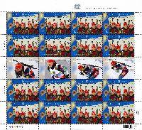 Сборная Украины по биатлону - Золотые медалисты Олимпиады в Сочи'2014, надпечатки на № 894, М/Л из 16м и 4 купонов; 3.30 Гр x 16