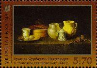 Сокровища музеев Украины, Живопись, 1м; 5.70 Гр