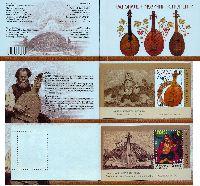 ЕВРОПА'14, буклет; 4.80, 5.70 Гр
