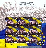 Евромайдан, М/Л из 9м; 2.0 Гр x 9