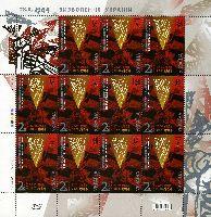 70-летие освобождения Украины от нацистких захватчиков, М/Л из 11м и купона; 2.0 Гр x 11