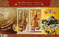 Совместный выпуск Украина-Пакистан, Древние культуры, блок из 2м; 4.80 Гр х 2