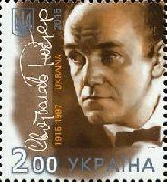 Пианист С. Рихтер, 1м; 2.0 Гр