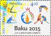 Первые Eвропейские игры, Баку'2015, 1м; 4.40 Гр