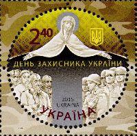 День защитника Украины, 1м; 2.40 Гр