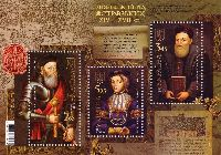 Княжеский род Острожских, блок из 3м; 3.45, 5.25, 7.65 Гр