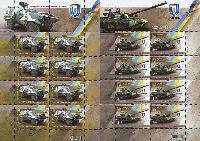 Военная техника, 2 М/Л из 8 серий