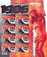 30-летие Чернобыльской катастрофы, М/Л из 8м; 2.40 Гр x 8
