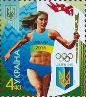 Олимпийские игры в Рио-де-Жанейро'16, 1м; 4.40 Гр