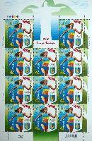 Олимпийские игры в Рио-де-Жанейро'16, М/Л из 10м; 4.40 Гр x 10