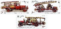 Пожарные транспортные средства, 3м; 2.40, 3.0, 4.40 Гр