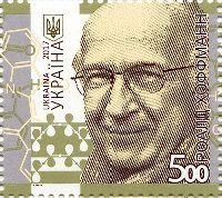 Нобелевский лауреат Р. Хоффманн, 1м; 5.0 Гр