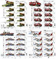 Пожарные транспортные средства, 4 М/Л из 9 серий и купон