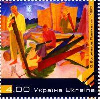 Painting, A. Bogomasov, 1v; 4.0 Hr