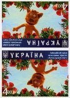 Украинские мультфильмы, самоклейки, тет-беш, 2м; 4.0 Гр х 2