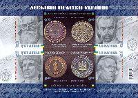 Государственные печати Украины, беззубцовый блок из 4м; 9.0 Гр х 4